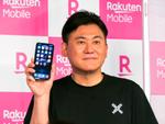 楽天モバイル「iPhone正式対応」で飛躍できるか