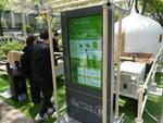 屋外で快適に働ける環境できるかな?西新宿「ソトウェルパーク」の実証実験をレポート