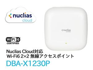 D-Link、クラウドから管理できるWi-Fi 6無線アクセスポイント 「DBA-X1230P」