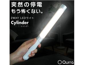 最長9時間照らし続けられます! 人気の2WAY LEDライト