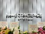 【ヘッドスパ】芸能人も御用達! 人気のヘッドスパ専門店「ヘッドコンシェルジュ」新宿店がオープン