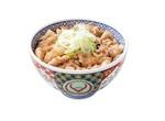吉野家、夏らしい「ねぎ塩豚丼」!かぼす胡椒を加えてサッパリ!