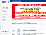 【唐揚げ】これは絶対食べたい!! 第7回「からあげカーニバル 2021」小田急百貨店新宿店で5月19日から開催