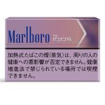 「IQOS」専用たばこスティックに3つの華やかな香りとフレッシュな味わいが調和した「フュージョン・メンソール」