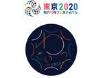 東京 2020 NIPPONフェスティバル主催のオンライン配信プログラム「わっさい」にてイラスト投稿募集中