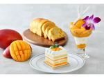 【マンゴー】これ食べなきゃ夏がはじまらない! ホテルニューグランド「マンゴーフェア」6月1日スタート