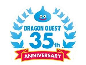 最新作の発表も!?「ドラゴンクエスト」シリーズ35周年記念特番が5月27日12時から配信決定!