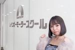 運転に自信がないならペーパードライバー講習を! 純情のアフィリア・寺坂ユミ、再び教習所へ