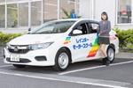ペーパードライバーの寺坂ユミ、教習所で車庫入れに苦戦!