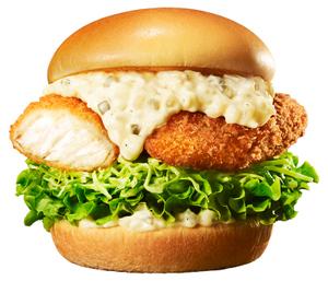 モスバーガー「真鯛カツ」数量限定発売へ!日本の生産地を応援