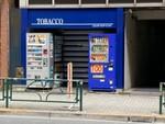 【連載/自販機探訪】西新宿で最高ラインナップの自動販売機を探そうvol.2