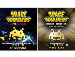 6月16日はスペースインベーダーの日!今夏、『スペースインベーダー』の2タイトルを発売!!