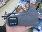 マスク時代の申し子! マイク・スピーカー内蔵の「Bluetoothマスク」登場