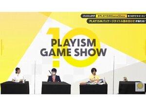 グノーシアのSteam版も発表!「PLAYISM GAME SHOW 10周年記念特別版」をレポート
