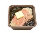 セブンイレブン「一膳ごはん たらこバター醤油」東京エリアで発売