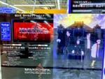 「MARS RED」ファン必見! アニメイト新宿ハルクで、オリジナルクリアファイル&めぐりズムを数量限定で配布