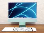 【レビュー】新iMac、変わったのはデザインだけじゃない!画質・音質の魅力も増した