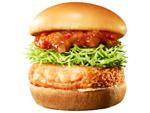 モス「海老カツ オマールソース」限定発売へ 魚介類をテーマに開発