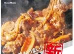 ほっともっと「新・カルビ焼肉弁当」は肉と野菜の三位一体