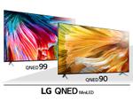 LG、ミニLEDと量子ドット搭載の8K液晶テレビなど2021年モデル