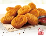 【本日から】KFCでナゲット10ピースが半額