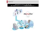 ラネクシー、操作ログ管理の月額サービス「MylogStar Cloud」