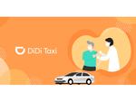 DiDi、新型コロナワクチン接種会場までのタクシー料金を割引