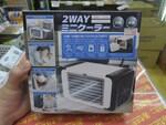 氷タンクの涼しさを拡散する冷風扇が1300円で買える!