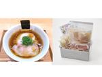 ラーメンの名店「らぁ麺 飯田商店」を自宅で! 小田急百貨店、5月29日から限定販売