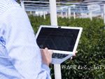 ソラコム、「2021 Magic Quadrant for Managed IoT Connectivity Services」において、ニッチ・プレーヤーに選出