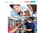 獣医師往診の新サービス「anihoc」サービス開始