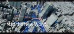 国交省「PLATEAU」、3D都市モデル活用の事業を生み出すハッカソン参加者を募集
