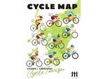 自転車で九州・山口を楽しむ、「九州・山口サイクルマップ」が完成!