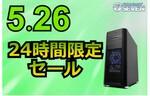 AMD Ryzen 7 5800XとGeforce RTX 3070を搭載する「ZEFT R30N」が7万円オフの特別セール開催