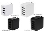 接続機器を自動で検知し、最適な電流で急速充電できる「かしこく充電」対応「USB AC 充電器」5月31日発売