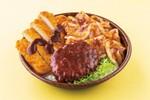 肉×肉×肉の「肉トリプル丼」が今月も登場! オリジンのニクの日