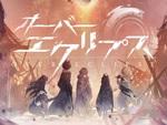 ディストピアを生きる浄化RPG『オーバーエクリプス』正式サービス開始日が5月27日に決定!