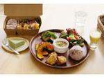 戸塚の歴史と風景をイメージしたプレートはいかが? TSUBAKI食堂とコラボしたこまちカフェ「夏の畑プレート」6月から提供