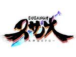 新作Switch用ソフト『スサノオ~日本神話RPG~』が7月22日に発売決定!