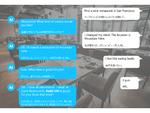 NTTレゾナント、NVIDIAの対話型AIフレームワーク「Jarvis」と独自技術を連携