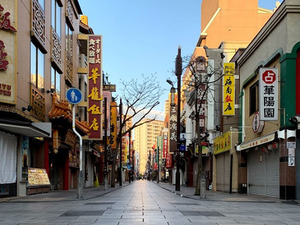 【連載】横浜中華街×メディアの上手な付き合い方とは?