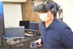 VIVE Pro 2を体験!VRで見る5K&120Hzの世界は「ほぼ現実」レベルの没入感