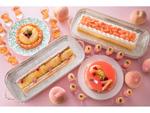 デザートブッフェで「桃」を堪能しませんか? 「カフェ トスカ」横浜ベイホテル東急にて7月29日から開催