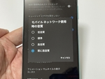mineo「パケット放題 Plus」の最大1.5Mbpsはどこまで使えるのかを試す!