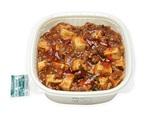 セブン、大盛ご飯の「四川花椒と香味ラー油の旨辛麻婆丼」