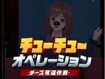 新ゲームを初お披露目!『ユージェネ』の5月31日~6月6日までの「#ライブ」スケジュールを公開