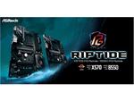 ASRock、ゲーミングマザーボード「Phantom gaming」にAMD Ryzen AM4対応「X570S PG Riptide」 「B550 PG Riptide」発表