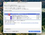 ジャストシステム、「ATOK for Mac」をAppleシリコンについに正式対応!