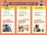 家族型ロボット「LOVOT」を富山県の福光農業協同組合が取り扱いを開始