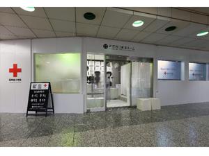 400mL献血に協力で「ハンディ扇風機」が貰えるキャンペーン、新宿西口献血ルーム